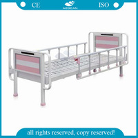 AG-BMS302 nursing home care children hospital beds for adult baby