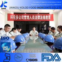 Beverage Use Food Grade Preser Sodium