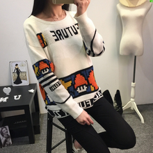 ME80446N2015 New Arrival Korean Womens Round Collar Patterns Loose Soft Pullover Bottoming Knitted Sweater