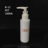 Hot sale 100ml PET plastic compressed air spray bottle