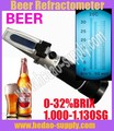 Free Shipping Beer/Brix Hand-held Refractometer RSG-32ATC