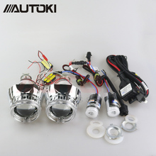 Autoki quickly install LED DRL angel eyes hid bi-xenon projector lens kit