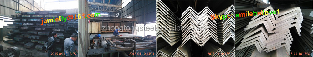 Q195 Q235 ms equal angle steel from Tianjin factory