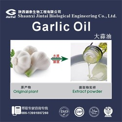 factory supply garlic oil using soft capsule/softgel