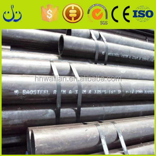 professional manufacturer carbon welded steel pipe with good quality