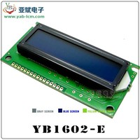 yabin electronic direct selling small size LCD module and16*2LCM 1602 character dot matrix module