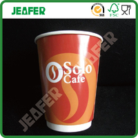 8oz 12oz 16oz Food Grade Double Wall Insulated Hot Paper Cup