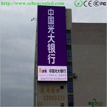 Cheap price p8mm outdoor LED display board