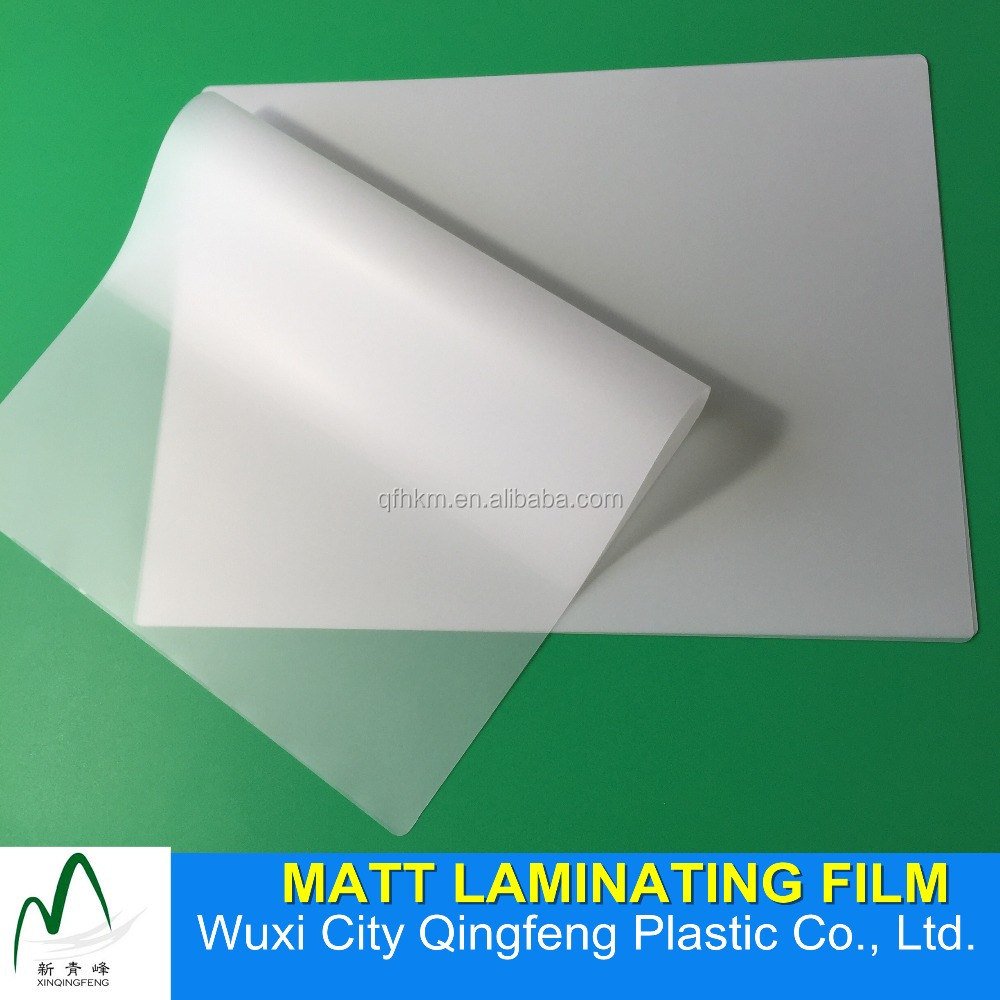 Protective Film Hologram Matte Finsihed Thermal Laminating Pouch Film A4 Size
