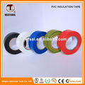 A variety of color optional industrial pvc electrical tape