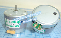 530 electrical machine EG-530AD 6V/9V/12V CCW/CW Micro DC motor for The recording dubbing machine