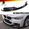 P Style Carbon Front Bumper Splitter Lip For BMW 2012+ F30 328i 335i M-Sport