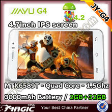 Top sell 4.7 inch mobile phone - jiayu g4 advanced