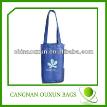 Durable in use fancy 2 bottle wine gift bag