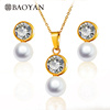 /product-detail/baoyan-gold-plated-stainless-steel-big-round-pearl-bridal-jewelry-set-with-cubic-zirconia-60766074521.html