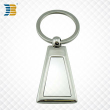 decorative blank custom metal key chain
