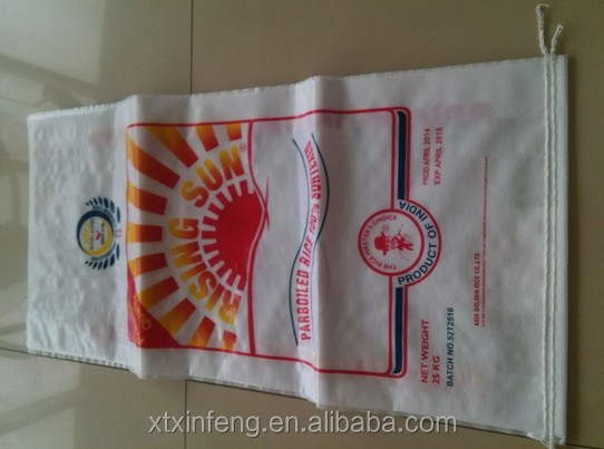 pp rice plastic bag high quality packing bag for package