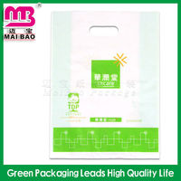 very very cheap reinforced handle die cut bag plastic bag for shopping