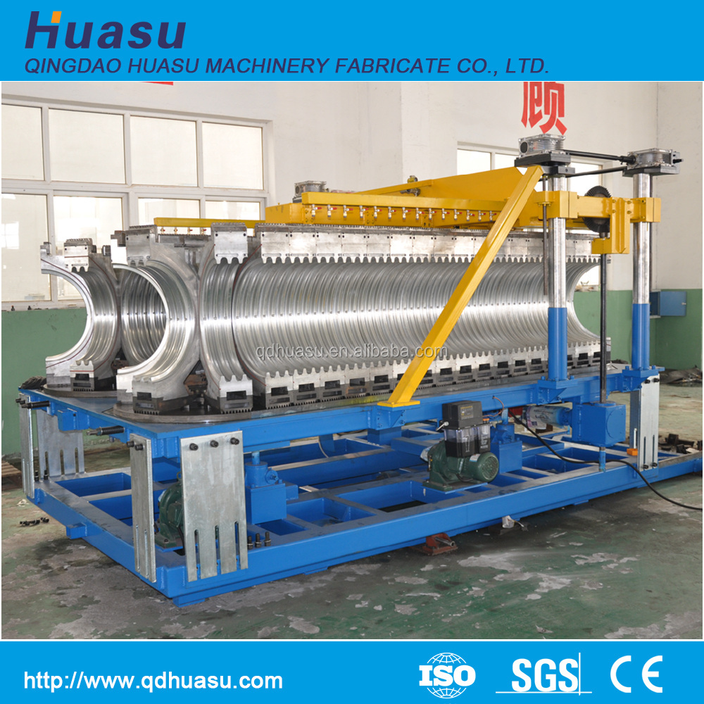 PVC Pipe Extruding Machinery with price for building use