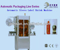 Automatic bottle labeling machine for ring neck bottles with plastic caps CE&ISO