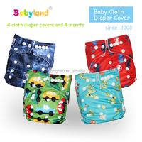 Babyland Bamboo Charcoal Cloth Nappy Charcoal Bamboo Insert Diaper Pocket