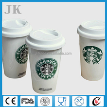 Wholesale white porcelain double wall starbucks mug
