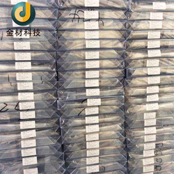 PVC card lamination practical environmental coated overlay film