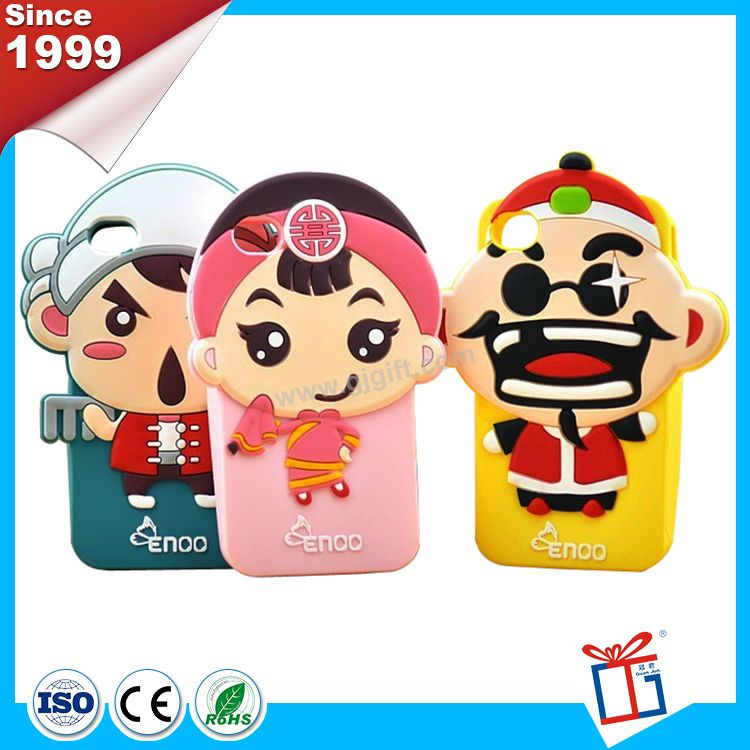 New product cute custom molding silicone case