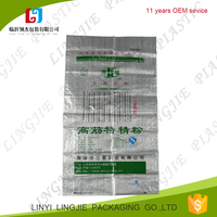factory directly chinese pp woven sack used for packingflour/rice/wheat/cereals