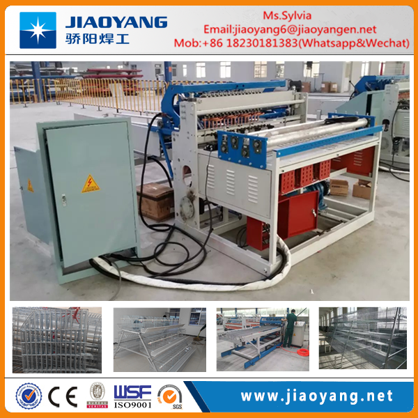 Alibaba Machine Chicken Cage Wire Mesh Plant