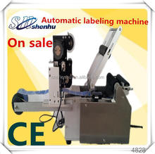 high speed self automatic adhesive flexo label printing machine(trade assurance)