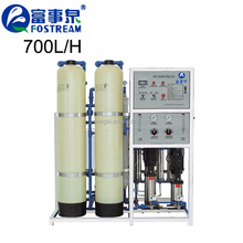 Factory Sale aqua water process system/water treatment drinking water