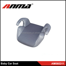grey pp little kids car seat