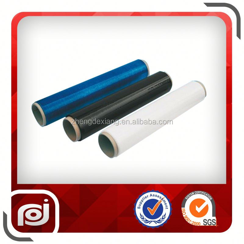 China Hot Sale Packaging Flow Wrap Film