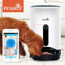 OEM Accept Wi-Fi Webcam App Operated Automatic Dog Feeder Portion Control Pet Feeder Supplier