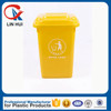 classified hospital 50L plastic wheeled waste bin soft close With Low Price