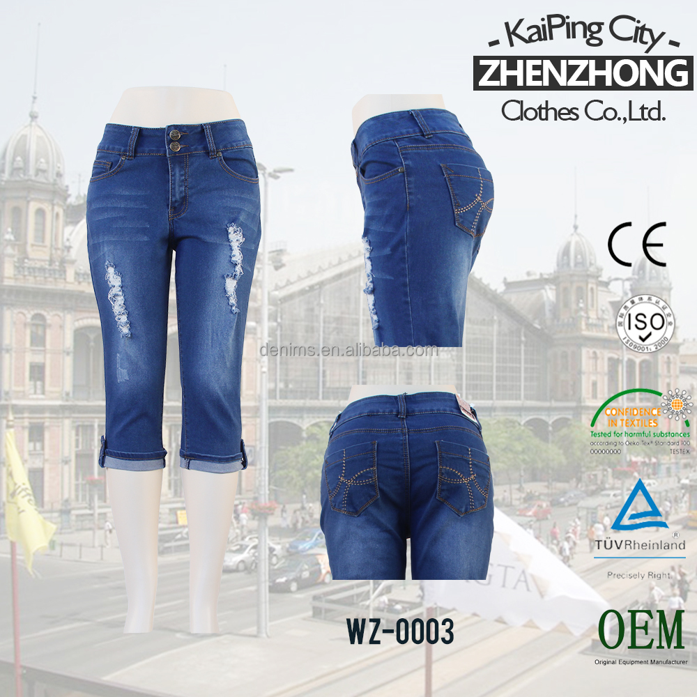 Kaiping Wholesale Garments Top Brand Name Jeans For Women