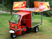 150cc 175cc motor tricycle for cargo, cabin tricycle,3-wheeler