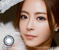Colors of the Wind contact lenses natural looking cosmetics wholesale color contact lens