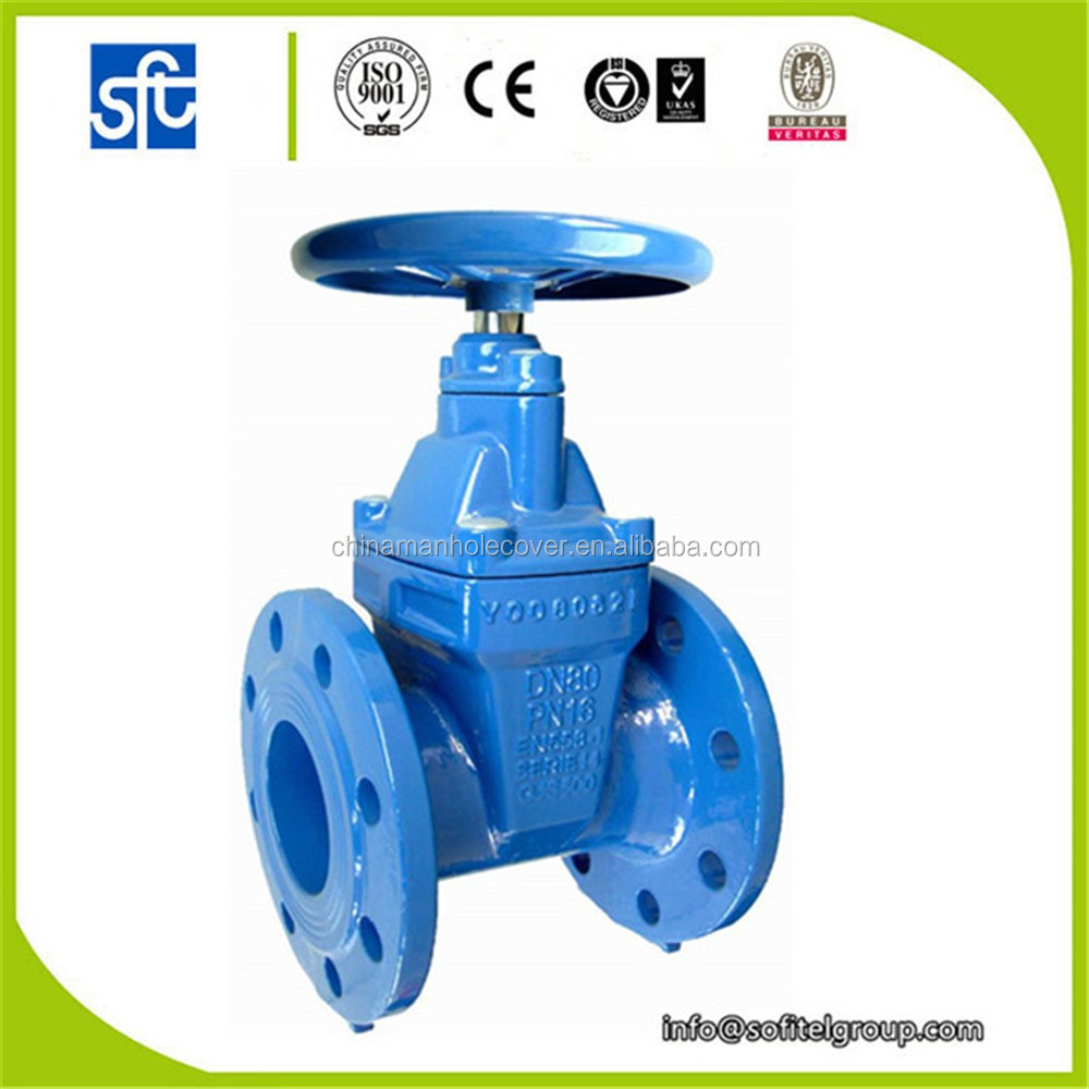 supply cheap DIN3352 F4 flange cast iron resilient seated gate valve/gate valve dn200