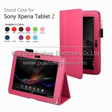 Leather flip cover case For Sony Xperia Tablet Z
