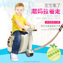 Hot new products luggage travel bags / best kid luggage /best kids travel scooter suitcase 822-217