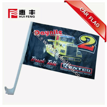 2014 brazil cheap football fans products car flag