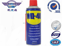 450ml anti-rust lubricant aerosol spray
