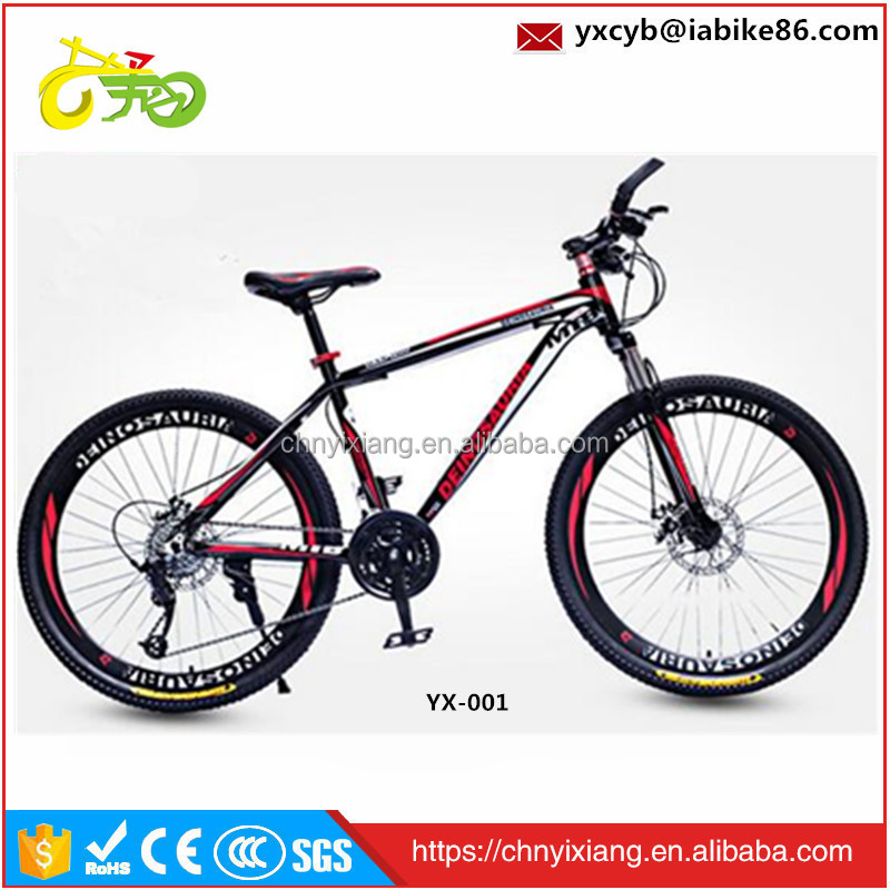 Super light cheap price race quad bike/ carbon road bike with high quality nountain bicycle