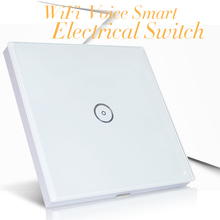 Hot Sale switch for smart home digital printer
