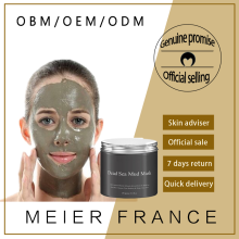 OEM/ODM save 20% hot sell mask face mask beauty