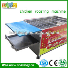 Small space DL-KGL hot sale gas chicken grill machine with stainless steel roast 18 chickens one time