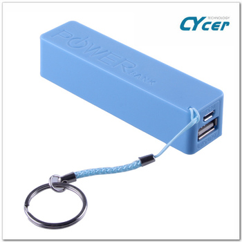 New design 2600mAh power bank with great price