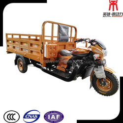 Chongqing 3 Wheeled Motorized Vehicle, 200cc Three Wheel tri Motorcycle for Sale